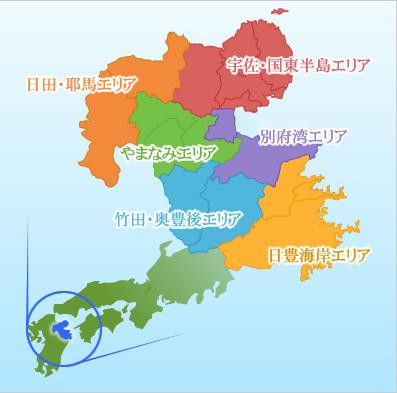 大分まち歩きプログラム | 日本...