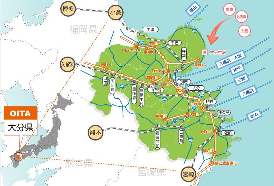 交通アクセス   日本一の「おんせん県」大分県の観光情報公式サイト