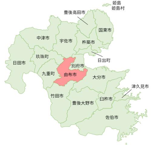 グリーンツーリズム | 日本一の「おんせん県」大分県の観光 ...